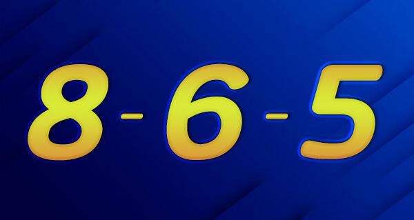 ตัวเลข865
